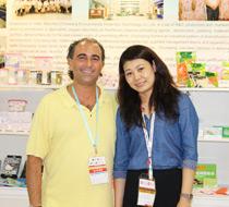春旺2014亚洲世博会展会